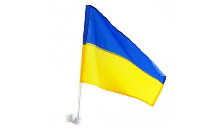 Прапорець України  на автофлагштоку з нейлону