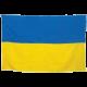 Прапор України з габардину - 90*135 см