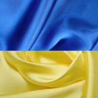 Флаги Украины из атласа (4)