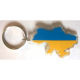 Брелок (Україна)