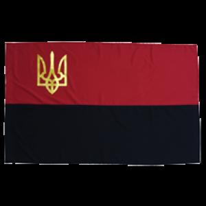 Прапор УПА з габардину з тризубом - 90*135 см