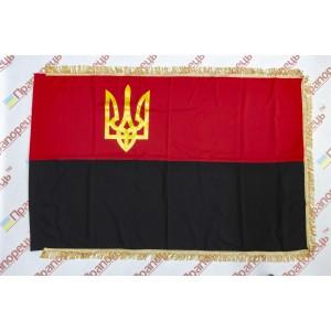 Прапор УПА з габардину з тризубом і бахромою - 90*135 см