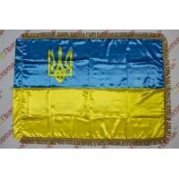 Флаг Украины с атласа с трезубцем и бахромой - 90*135 см