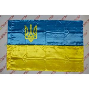 Прапор України з атласу з тризубом Прошитий тризуб - 90*135 см