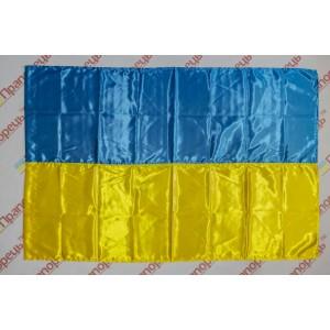 Флаг Украины с атласа - 90*135 см