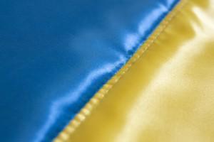 Прапор України з атласу - 90*135 см