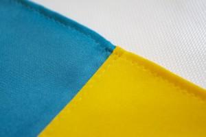 Прапор України з габардину з тризубом - 90*135 см