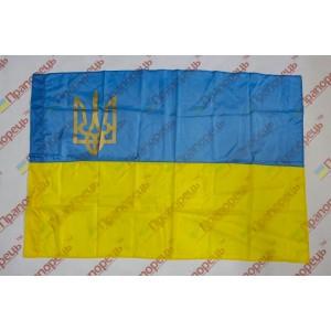 Флаг Украины с нейлона с трезубцем - 90*135 см