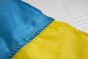 Прапор України з нейлону з тризубом - 90*135 см