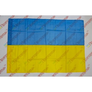 Флаг Украины с нейлона - 90*135 см