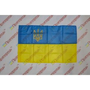 Флаг Украины с нейлона с трезубцем - 70*105 см