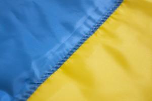 Прапор України з нейлону з тризубом - 70*135 см