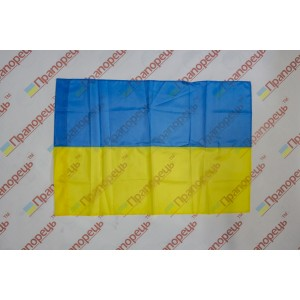 Флаг Украины с нейлона - 70*105 см