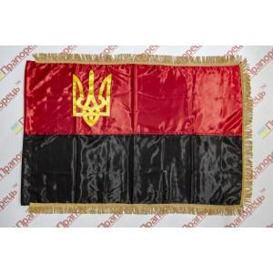 Флаг УПА атласный с трезубцем и бахромой - 90*135 см