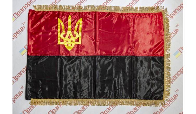 Прапор УПА атласний з тризубом і бахромою - 90*135 см
