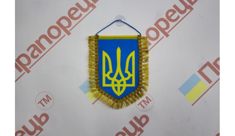 Вимпел України з бахромою на присосці 16,0см * 11,0см