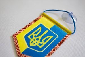 Вимпел синьо-жовтий з вишивкою