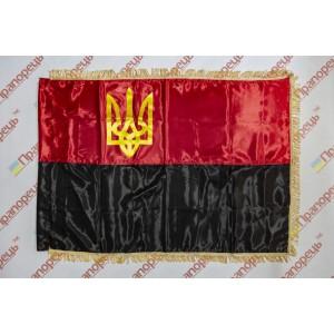 Флаг УПА атласный с трезубцем и бахромой  Бахрома другая- 90*135 см
