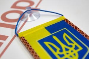 Вимпел України двоколірний з вишивкою, на присосці 11,0см * 8,0см