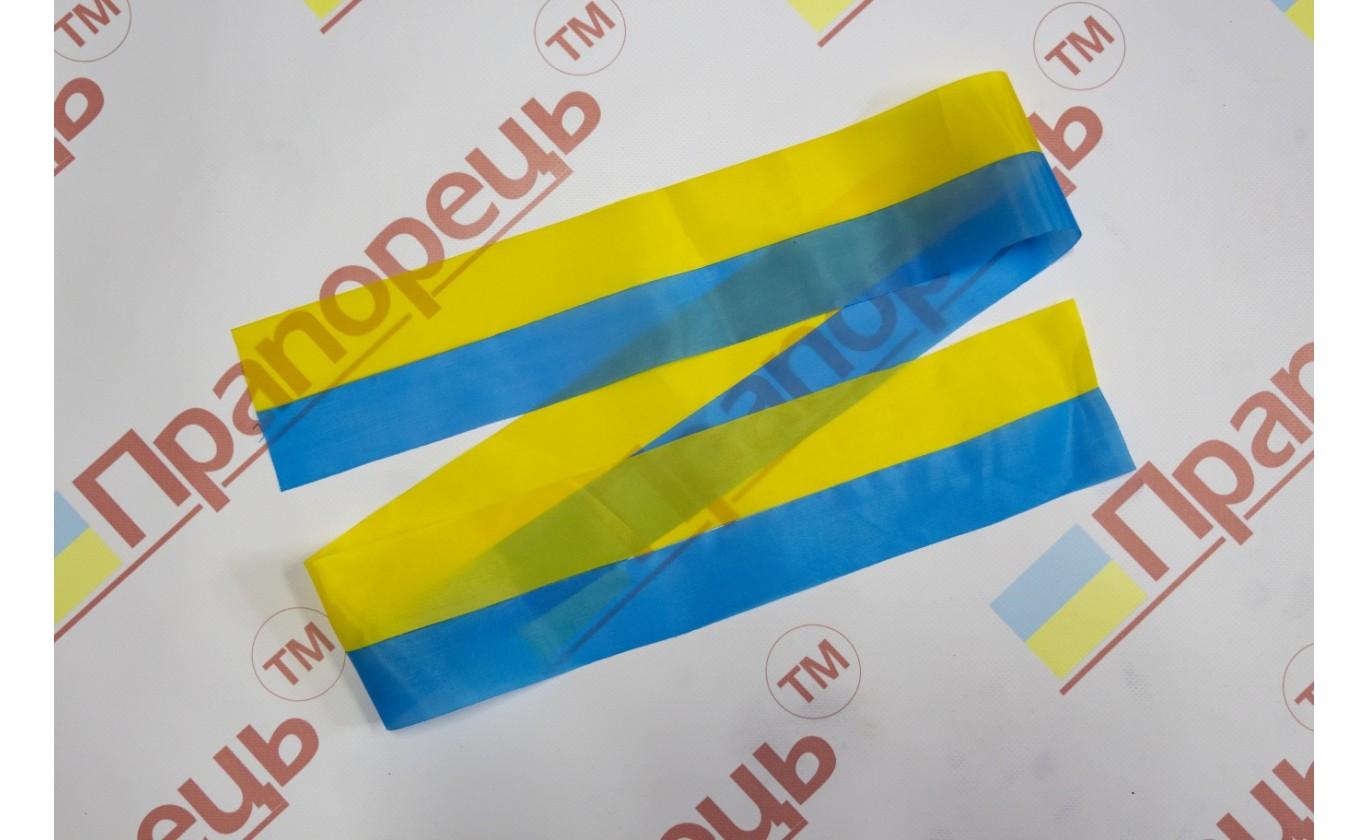 Стрічка України 120см   8см з нейлону  b840733412730