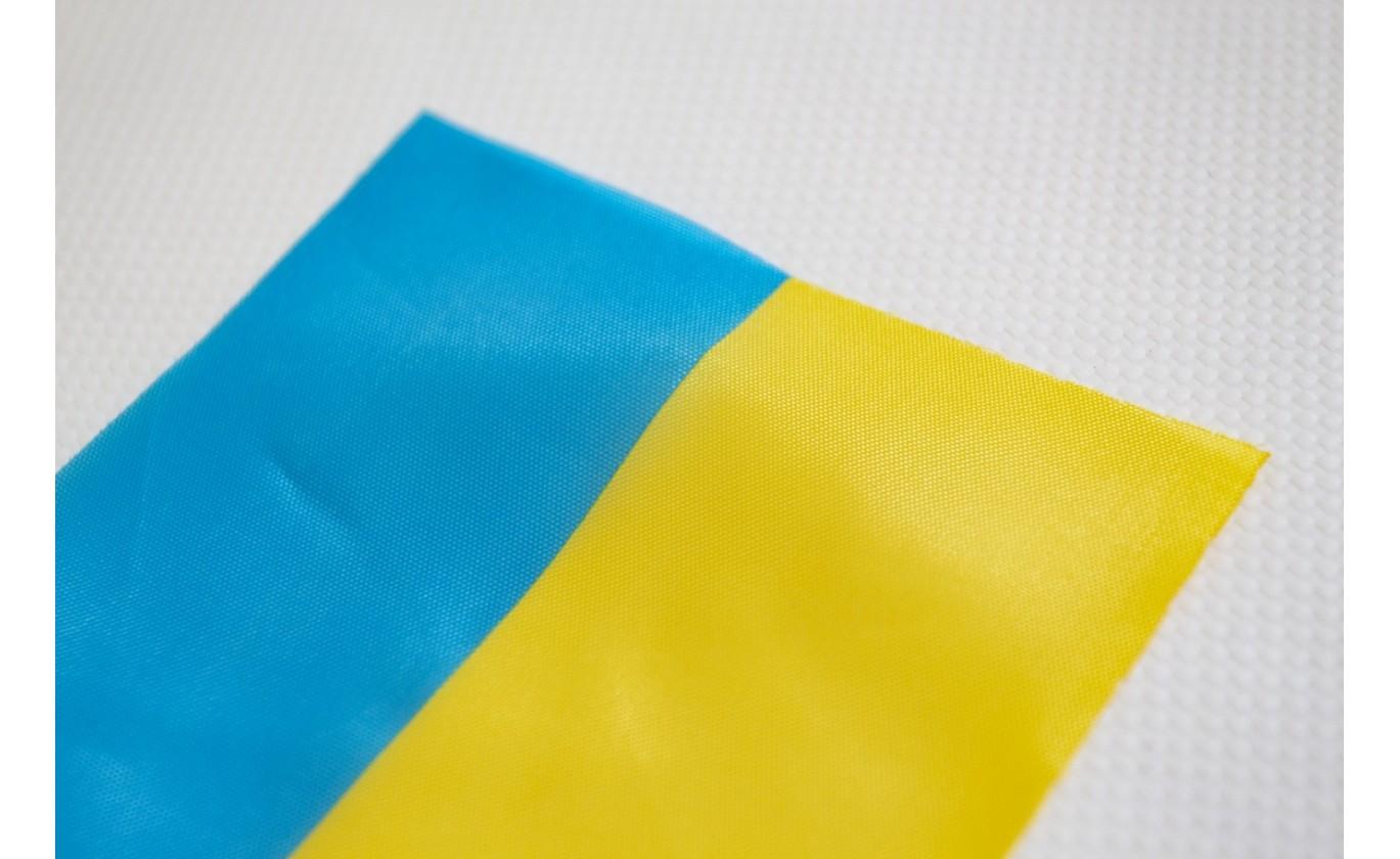 Стрічка України 120см   8см з нейлону ... 9fe488bc74014