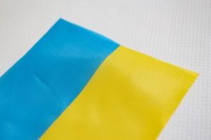 Стрічка України 120см * 8см з нейлону