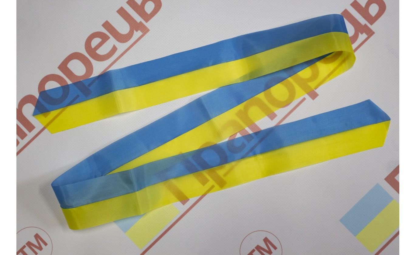 Стрічка України з нейлону 100см   5 9d5e6048f495b