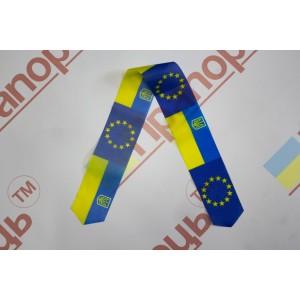 Лента Украины / Евросоюза по нейону 40см * 3,5см