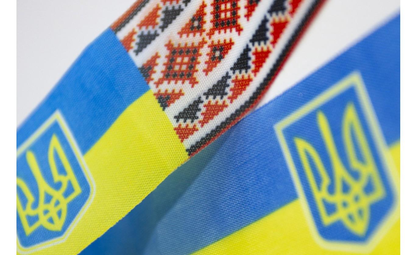 Стрічка України з нейлону bea253cb5bad4