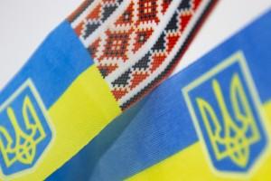 Стрічка України з нейлону, з вишивкою 40см * 3,5см