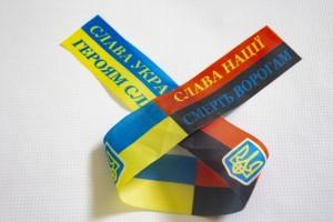 Стрічка України,УПА з нейлону 40см * 3,5см