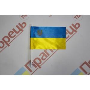 Прапорець України з габардину та тризубом 12см * 18см на присосці
