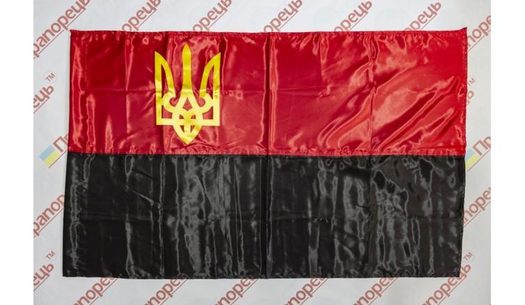 Прапор УПА з атласу з тризубом - 90*135 см