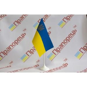 Прапорець України з габардину, з тризубом 14,5см * 23см