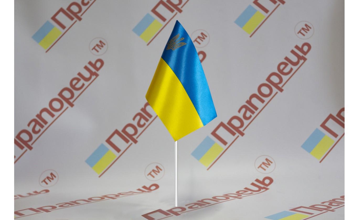 Прапорець України настільний з атласу та тризубом 14,5*23 см