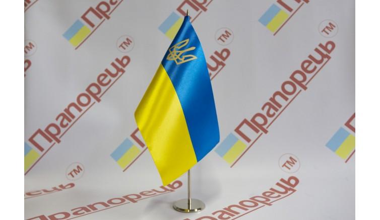 Прапорець України настільний з атласу
