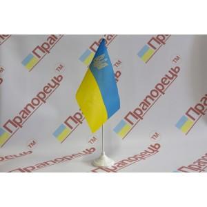 Прапорець України з нейлону, з тризубом  12см * 18см