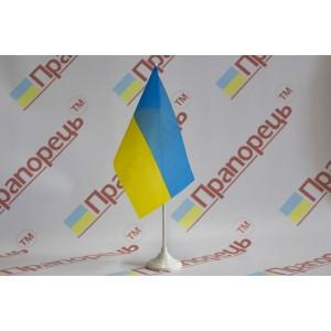 Прапорець України з нейлону 14,50см * 23см