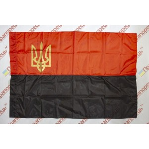 Прапор УПА з нейлону з тризубом - 90*135 см