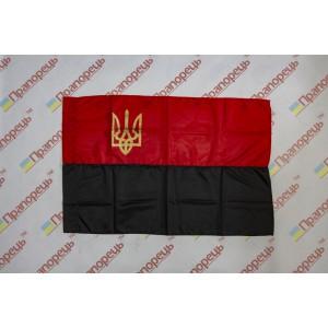 Флаг УПА с нейлона с трезубцем - 70*105 см