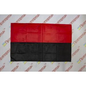 Прапор УПА з нейлону - 70*105 см