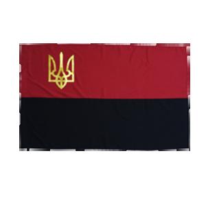 Прапор УПА з габардину з тризубом - 70*105 см