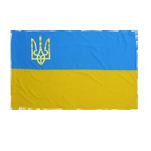 Прапор України з габардину з тризубом - 70*105 см