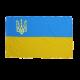 Флаг Украины с габардина с трезубцем - 70*105 см